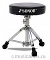 SONOR DT XS 2000 (арт. 14525501)